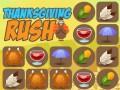 Παιχνίδια Thanksgiving Rush